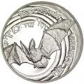 5 гривен 2012 Украина, Всемирный год летучей мыши