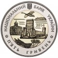 5 hryvnia 2014 Ukraine 75 Years of the Volyn Oblast