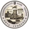 5 гривен 2014 Украина 75 лет Волынской области