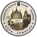 5 hryvnia 2014 Ukraine 75 Years of Rivne oblast