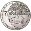 5 hryvnia 2014 Ukraine 700 years of Ozbek Han Mosque