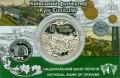 5 Griwna 2015 Ukraine Kiew Standseilbahn, Münzen Karte