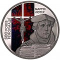 5 hryvnia 2017 Ukraine 500 years of the Reformation, Martin Luther