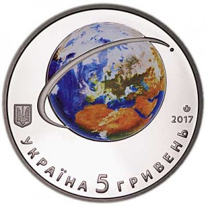 5 hryvnia 2017 Ukraine 60 years of the first Earth satellite launch