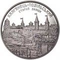5 гривен 2017 Украина Старый замок Каменца-Подольского
