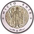 5 гривен 2018 Украина Киев
