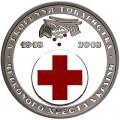 5 гривен 2018 Украина 100 лет создания Товарищества Красного креста Украины