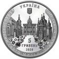 5 hryvnia 2020 Ukraine Vydubychi Monastery