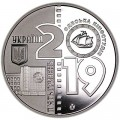 5 hryvnia 2019 Ukraine 100 years of the Odessa Film Studio