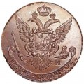 5 kopecks 1787 EM Swedish eagle copper, copy