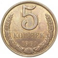 5 kopecks 1991 L USSR from circulation