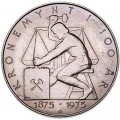 5 крон 1975 Норвегия, 100 лет кроне