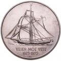 5 крон 1975 Норвегия, Дорога на запад