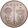 5 крон 1978 Норвегия, 350 лет норвежской армии