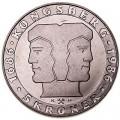 5 крон 1986 Норвегия, 300 лет норвежскому монетному двору