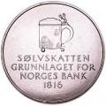 5 крон 1991 Норвегия, 175 лет национальному банку