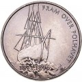 5 kroner 1996 Norway 100 Years of the Nansen Polar Expedition