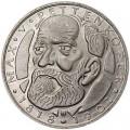 5 марок 1968, Макс Петтенкофер, серебро