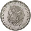 5 марок 1970, Людвиг ван Бетховен, серебро