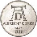 5 марок 1971, Альбрехт Дюрер, серебро