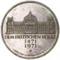 5 марок 1971, Немецкому народу (Рейхстаг), серебро