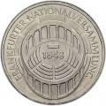 5 марок 1973, Франкфуртское национальное собрание, серебро
