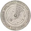 5 марок 1973, Николай Коперник, серебро