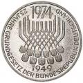5 марок 1974, 25 лет Конституции ФРГ, серебро
