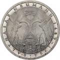 5 марок 1978, Бальтазар Нейман, серебро