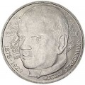 5 марок 1978, Густав Штреземан, серебро