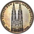 5 марок 1980 Германия, Кёльнский собор