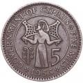 5 милс 1955 Кипр, из обращения