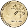 5 tolars 1996 Slovenia 5 years of independence