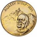 5 толаров 1995 Словения Альяжев столб