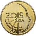 5 толаров 1997 Словения Зигмунд Зоис