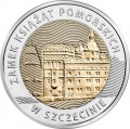 5 злотых 2016 Польша, Замок князей Поморских в Щецине