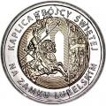 5 злотых 2017 Польша, Часовня Святой Троицы в Люблине