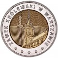 5 zloty 2014 Poland Royal Castle in Warsaw