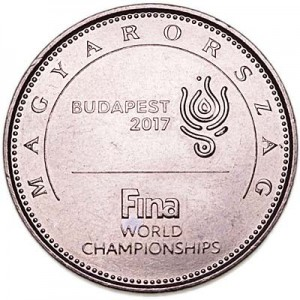 50 Forint 2017 Hungary, World Championship in Water Sports