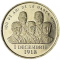 50 bani 2018 Romania, 100th anniversary of the Great Association