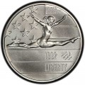Half dollar 1992 USA Olympic UNC