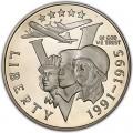 50 центов 1993 США 50 лет окончания Второй Мировой Войны, Proof