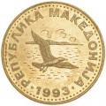 50 дени 1993 Македония Чайка