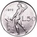 50 лир 1978 Италия, из обращения