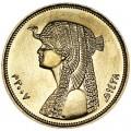 50 пиастров Египет, Клеопатра, из обращения