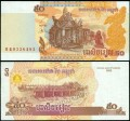 50 riels 2002 Cambodia, banknote, XF