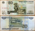 50 рублей 1997, модификация 2001 банкнота из обращения F-VF
