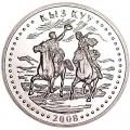 50 тенге 2008 Казахстан, Кыз куу (догони девушку)