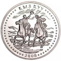 50 Tenge 2008 Kasachstan, kiz kuu