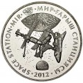 50 tenge 2012 Kazakhstan, space station Mir